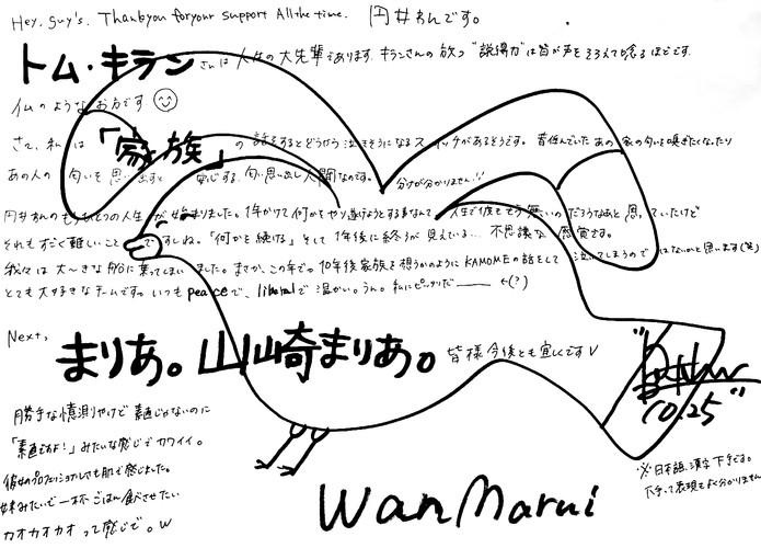 家々円井_2-2.jpg
