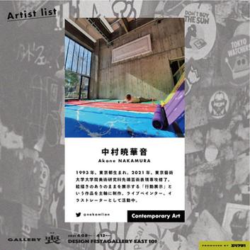ARTISTLIST-09.jpg
