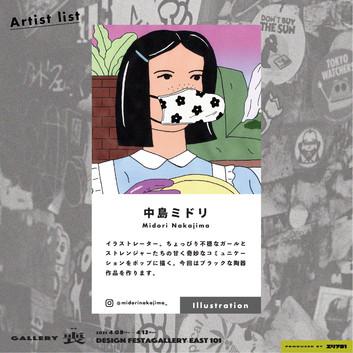 ARTISTLIST_アートボード 1.jpg