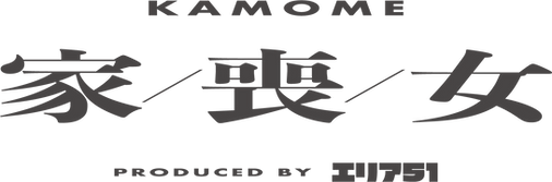 kamome_logo_fix.png