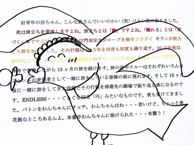 S__29696017-2.jpg
