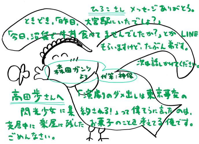 森田.jpg