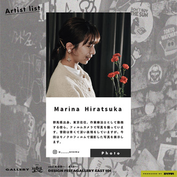ARTISTLIST-04.jpg