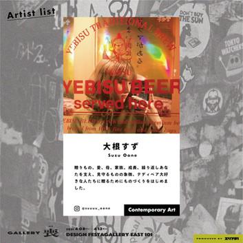 ARTISTLIST-08.jpg