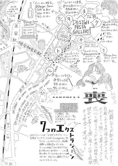 地図_決定稿.png