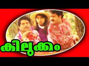 oru adaar love movie download in hindi khatrimaza