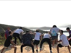 2017至2018年度「成功有約」屯門區青年自我挑戰及獎勵計劃 「領袖訓練嘉許營