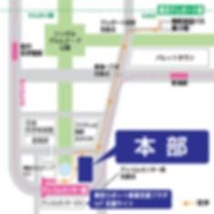 産技研アクセス.jpg