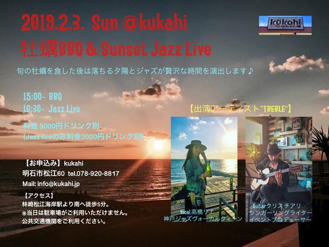 牡蠣BBQ&Sunset Live