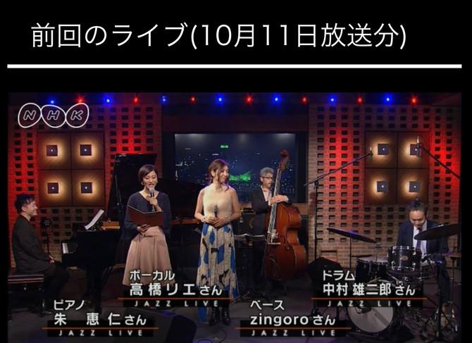 NHK出演動画限定公開中!!