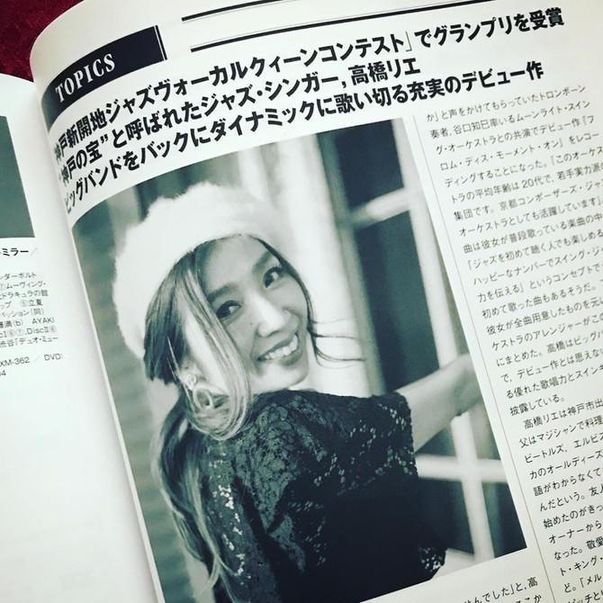 JAZZ JAPANに掲載されました!