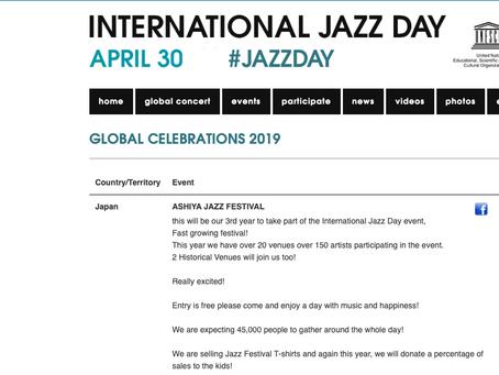 今年も国際ジャズディトップで紹介