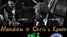Mondieu Vol.2 『第11回クリスの部屋生配信』ウィンタースペシャル いよいよ本当です!