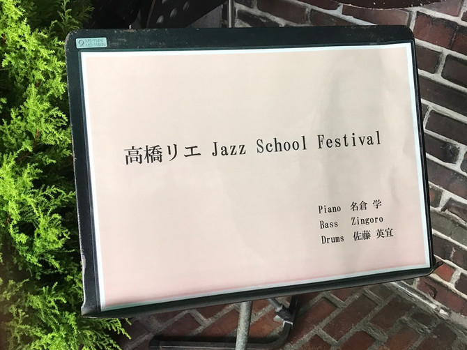高橋リエVocal School Festival Vol.2