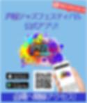 Screen Shot 2019-04-01 at 15.13.22.png