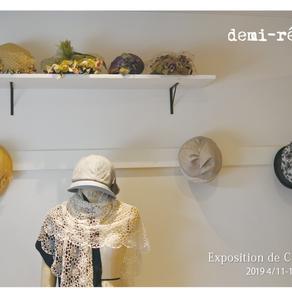 春帽子 Exposition de Printemps