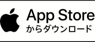 びよサポ iOSアプリ ダウンロード開始!