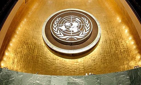 ONU - Logo.jpg