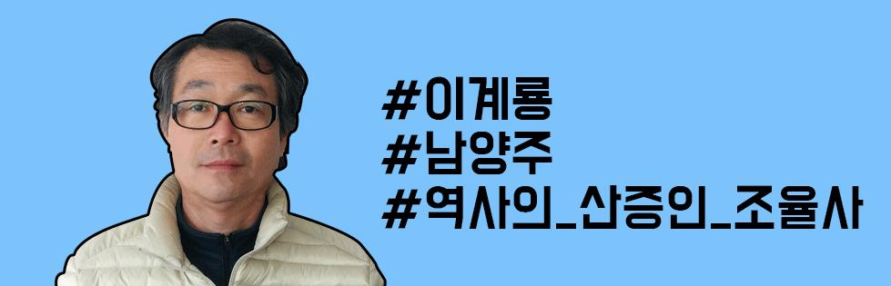 남양주 피아노 조율