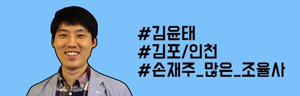김포 인천 피아노 조율