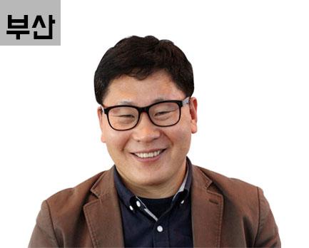 김종철 조율사