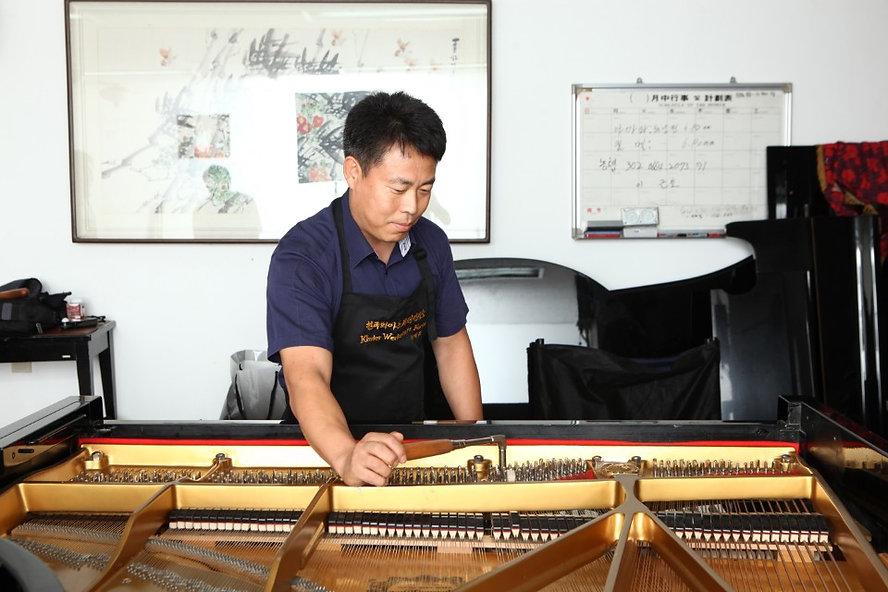 대전 피아노 조율