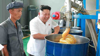 Kim Jong-Un Inspects Lubricant Factory