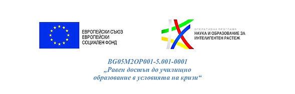 Бланка  BG05M2OP001-page0001_edited.jpg