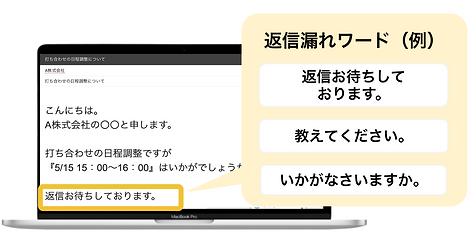 スクリーンショット 2020-05-22 13.11.48.png