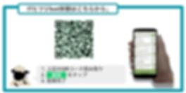 スクリーンショット 2020-05-05 17.44.50.png