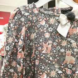 So glad to find this Cynthia Rowley tunic featuring my animal pattern at TJMaxx!  It was the last on