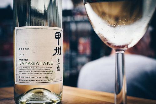 Grace Koshu Kayagatake