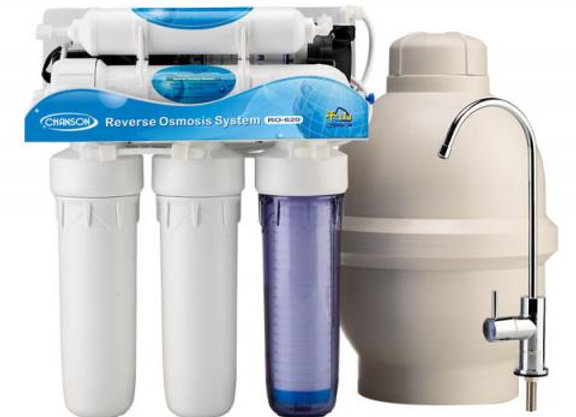 Nano Reverse Osmosis Filtration System