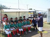 Equipo futbol.JPG.jpg
