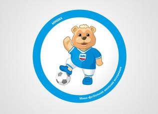 Мини-футбол – в школу / юноши 2006-2009 гг.р.