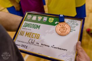 «СШ по футболу-2003» - бронзовый призер