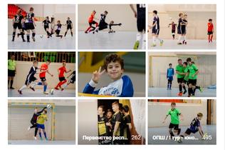 Второй тур Открытого турнира по мини-футболу на призы «СШ по футболу» / сезон 2019-2020