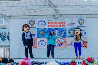 «Лыжня России-2016»
