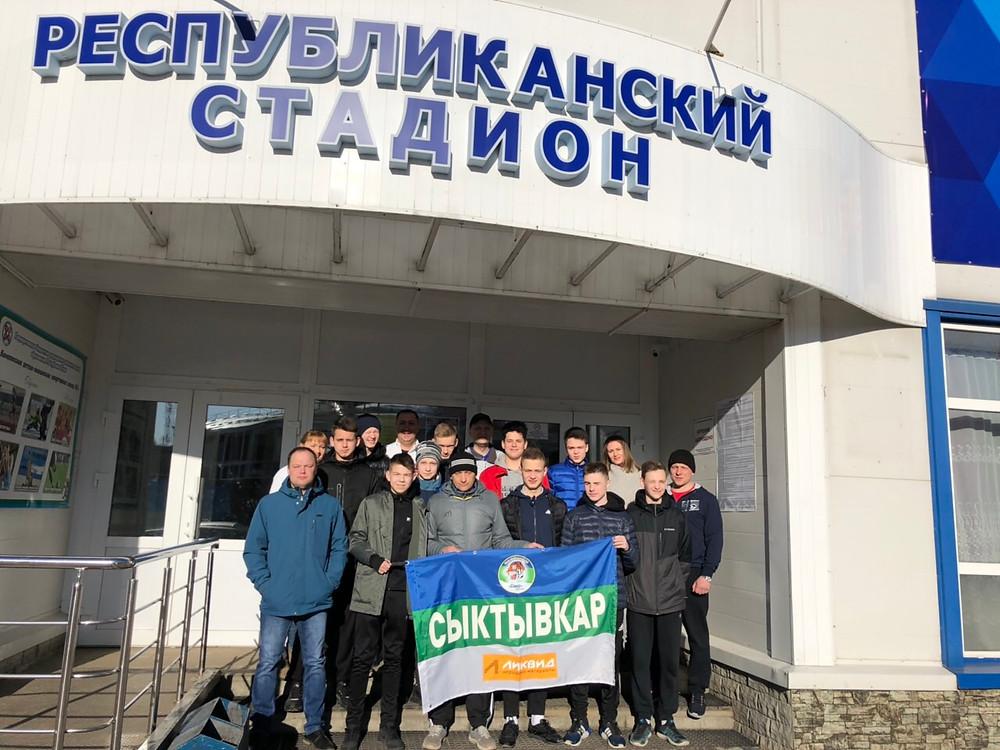 «Союз» (Республика Коми, Сыктывкар)