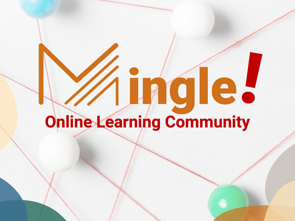 Private Online Learning Community