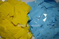 Конфетти желтое и голубое