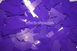 Конфетти фиолетовое