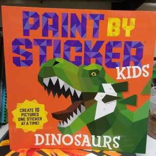 Crafty For Kids!
