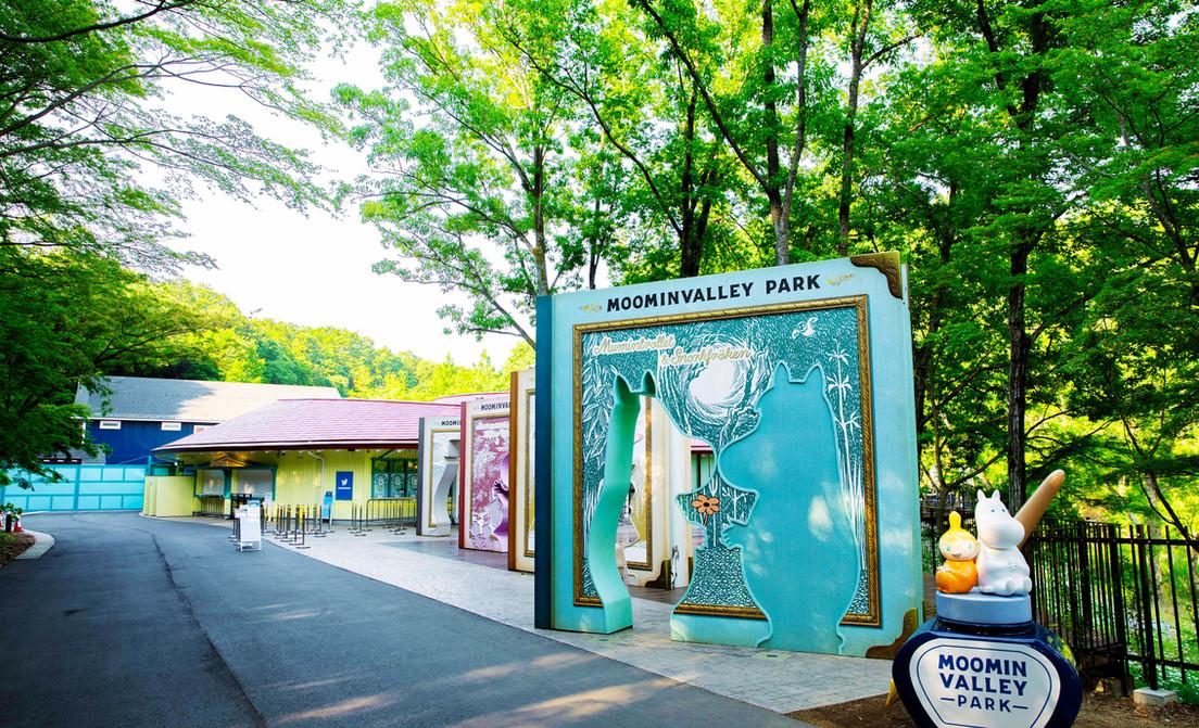 MVP_entrance_201905_トンマナ.jpg