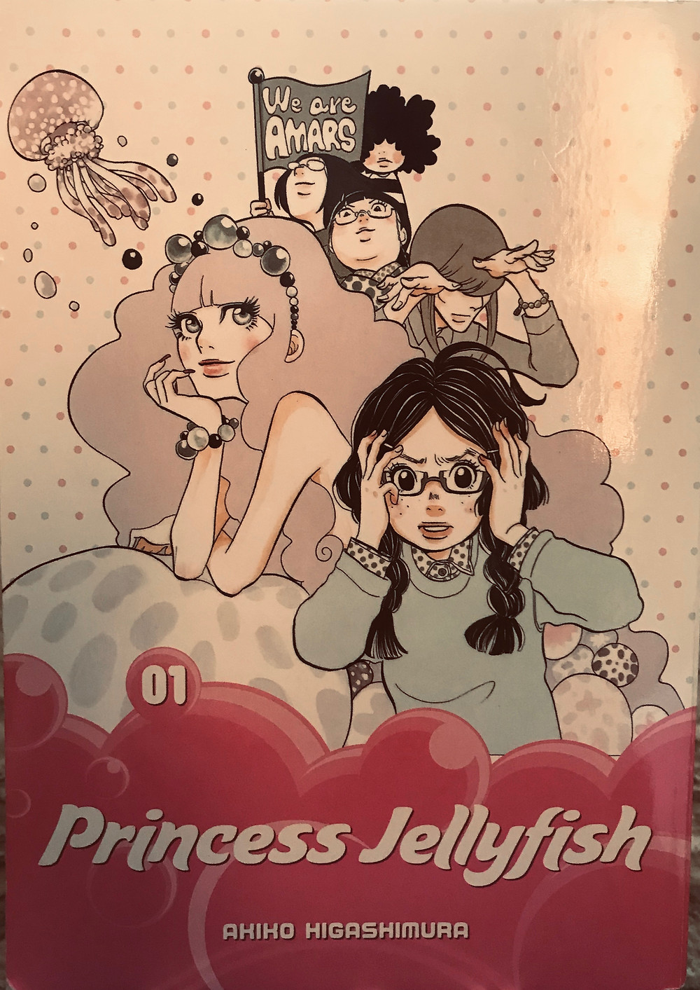 Picture of Princess Jellyfish volume one