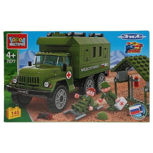 ロシア軍移動医療トラック 7077-KK