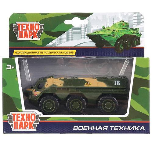 ロシア軍 BTR-80 装輪装甲車 1821-1R