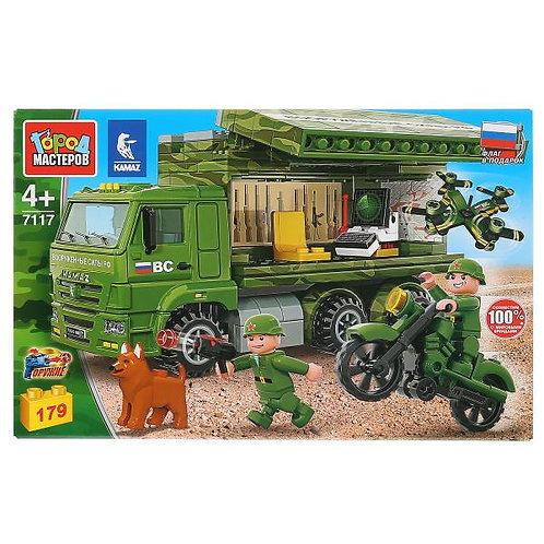 ロシア軍指揮車 7117-KK