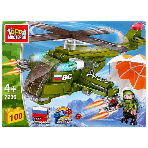 ロシア軍攻撃ヘリ  7236-CY