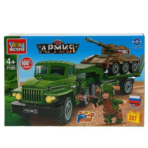 ロシア軍車両運搬車 7120-KK